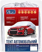 Тент,чохол для автомобіля Renault Megane седан, хетчбек Vitol CC11106 L Сірий 483х178х120 см