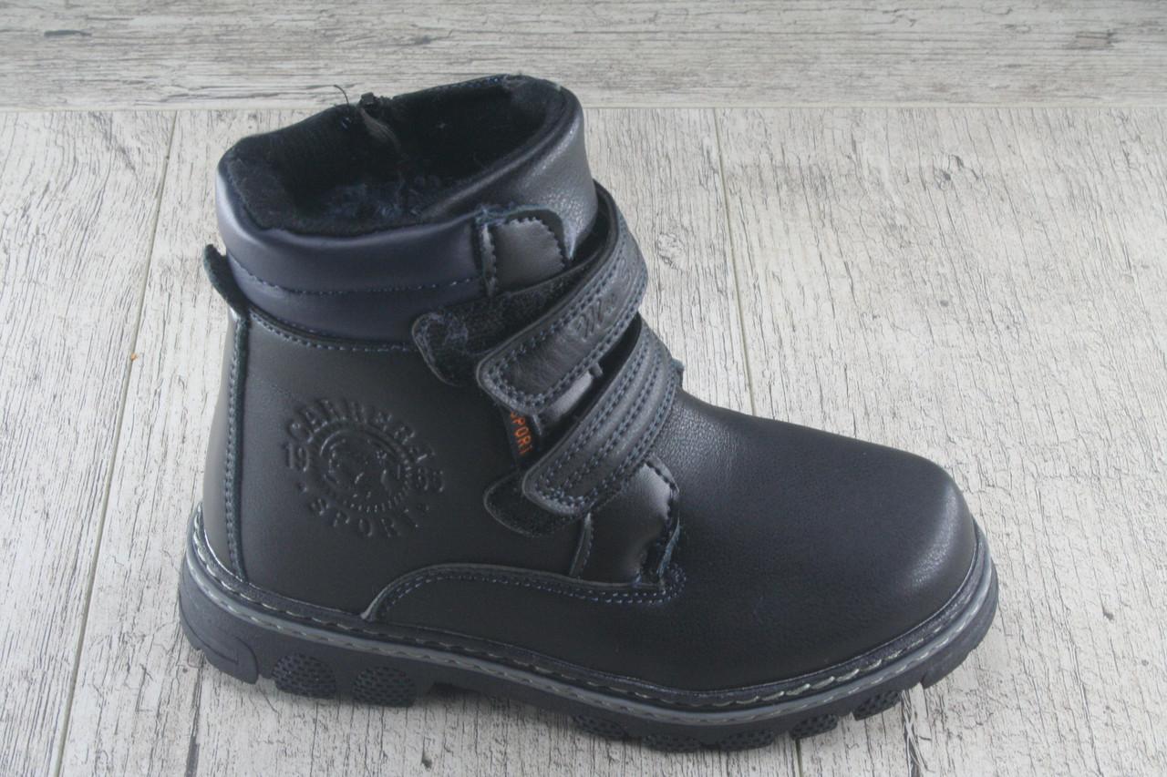 Ботинки, сапоги подростковые MLV, обувь зимняя из эко кожи, Размеры 32-37