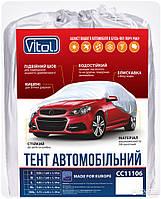 Тент,чехол для автомобиля Skoda Octavia седан, универсал Vitol CC11106 L Серый  483х178х120 см