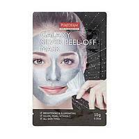 Осветляющая и придающая сияние маска-пилинг Purederm Galaxy Silver Peel-off Mask