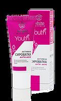 Активна анти-акне сироватка серії «Youth»