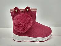 Детские зимние ботинки Gfb (27-32)