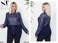 Куртка женская легкая демисезонная ярко-красного цвета размеры:48,50,52, фото 2