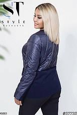 Куртка женская легкая демисезонная ярко-красного цвета размеры:48,50,52, фото 3