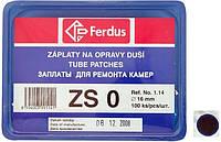 Латка камерная ZS 0 (16мм, 100шт) Ferdus, фото 1