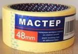 Лента малярная Мастер 48мм 20м/п
