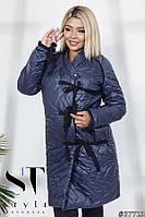 Пальто женское Стёганная плащёвка синее норма и Батал
