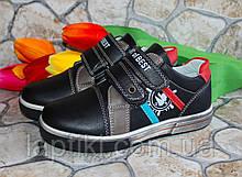 Демисезонные  кроссовки для мальчиков