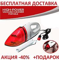 Автомобильный пылесос Vehicle Auto Dry Handheld Vacuum Cleaner , фото 1