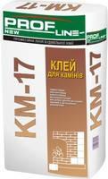 Клей для каминов и печей Profline КМ-17 20 кг