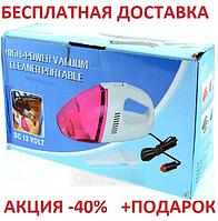Автомобильный пылесос Vehicle Auto Dry Handheld Vacuum Cleaner (WIN-601) Original size Автопылесос, фото 1