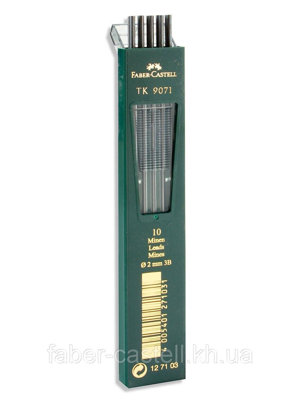 Графитный грифель для цанговых карандашей Faber-Castell ТК 9071 тверд. 3B (2.0 мм), 10 шт. в пенале, 127103