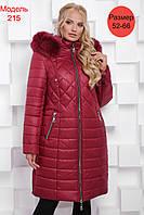 Женское зимнее удлиненное пальто больших размеров (52,54,56,58,60,62,64,66)