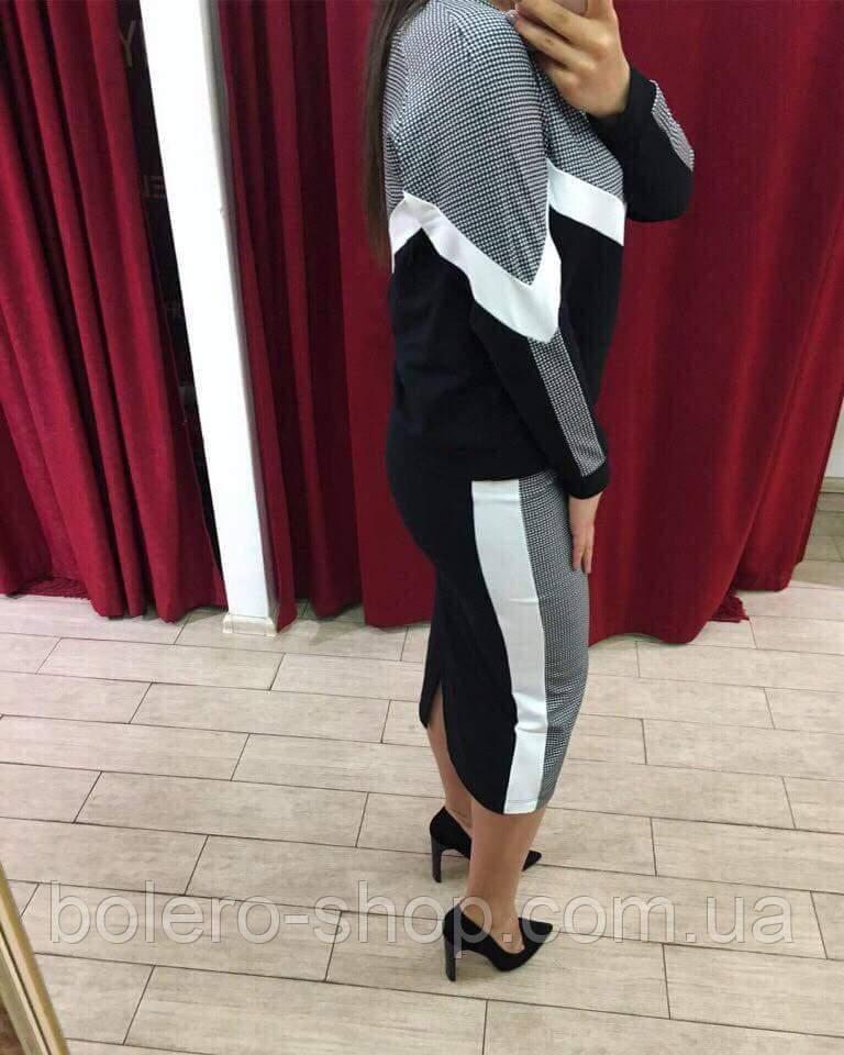 Костюм женский двойка свитер и юбка