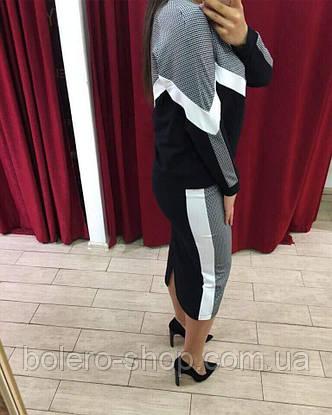 Костюм женский двойка свитер и юбка , фото 2