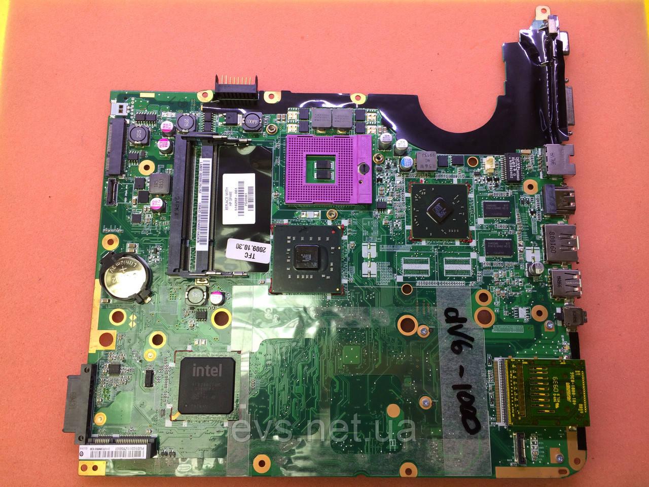 HP PAVILION DV6Z-1000 NOTEBOOK AMD VIDEO DRIVER DOWNLOAD