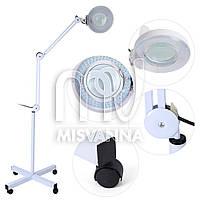 Лампа-лупа напольная Master Professional MP-32 с увеличительным стеклом на 3,5Х на штативе
