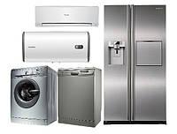 Покупаем б/у холодильники, стиральные машины. Самовывоз Одесса