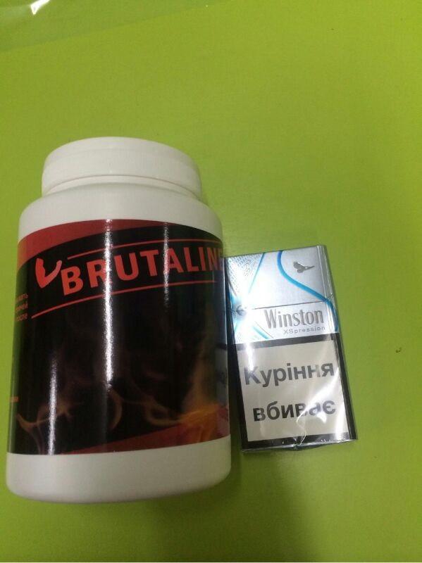Харчова добавка Бруталин / Brutaline. 300 грам.
