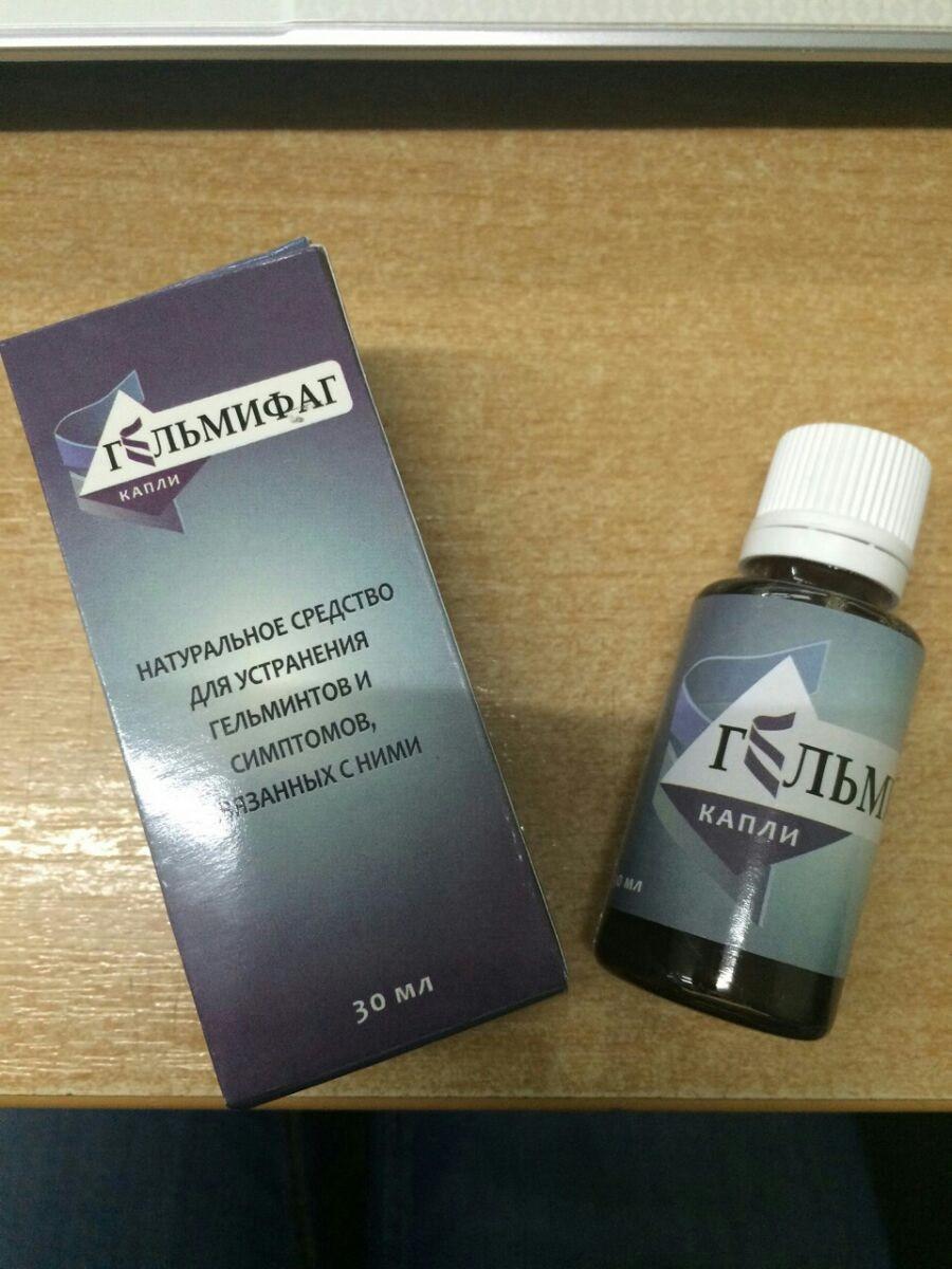 Гельмифаг - препарат от паразитов
