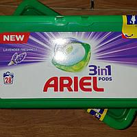 Ariel 3in1 28 шт lavender (лаванда)