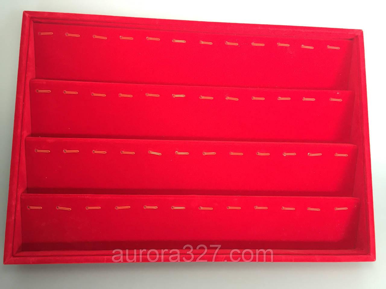 """Планшет ювелирный """"Для Подвесок и  кулонов красный 35 25 х 3,5 см"""""""