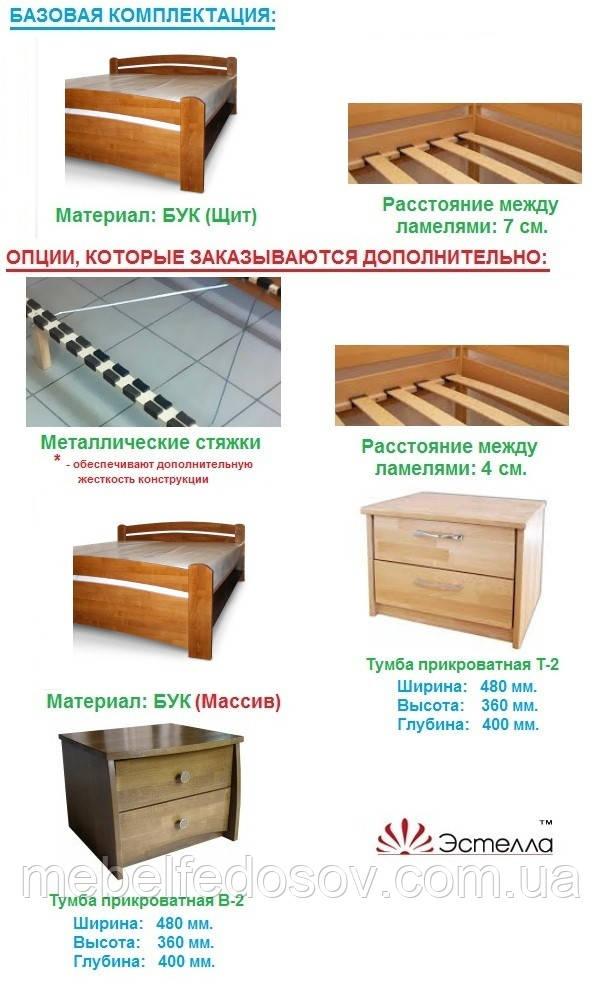 кровать венеция купить в Киеве