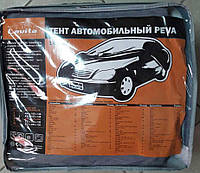Тент, чехол для автомобиля Audi A6, 100, 200 с подкладкой Lavita XL (140103XL/BAG) Серый  535х178х120 см