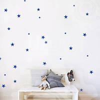Набор виниловых наклеек на стены Звезды (интерьерные детские наклейки)
