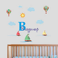 Виниловая декоративная именная наклейка Имя мальчика (детские наклейки буквы слова)