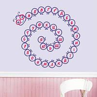 Обучающая виниловая декоративная наклейка на обои Гусеница алфавит (детские развивающие наклейки)