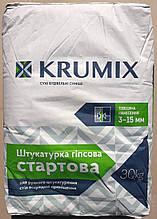 Штукатурка гіпсова Krumix KM Start стартова, 30кг, Ів.-Франк.-Гіпс