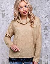 Женский свитер из ангоры-травки с кружевом (2837-2839-2828 svt), фото 3