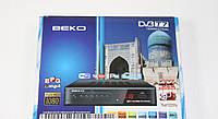 T2 тюнер BEKO для цифрового ТВ (Wi-Fi, YouTube, IPTV, 4K)