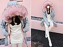 Куртка парка женская с розовым мехом  (серо-голубая)