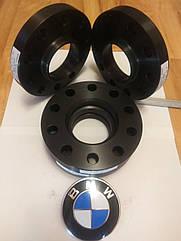 Проставки БМВ 20мм 2см для дисков BMW X5 E53 E46 E90 E36 E34 E38 E60 E65