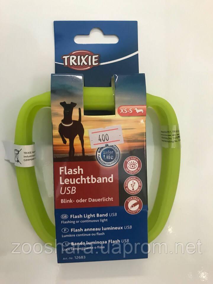 TRIXIE Трикси TX-12683 Светящийся USB ошейник для собак