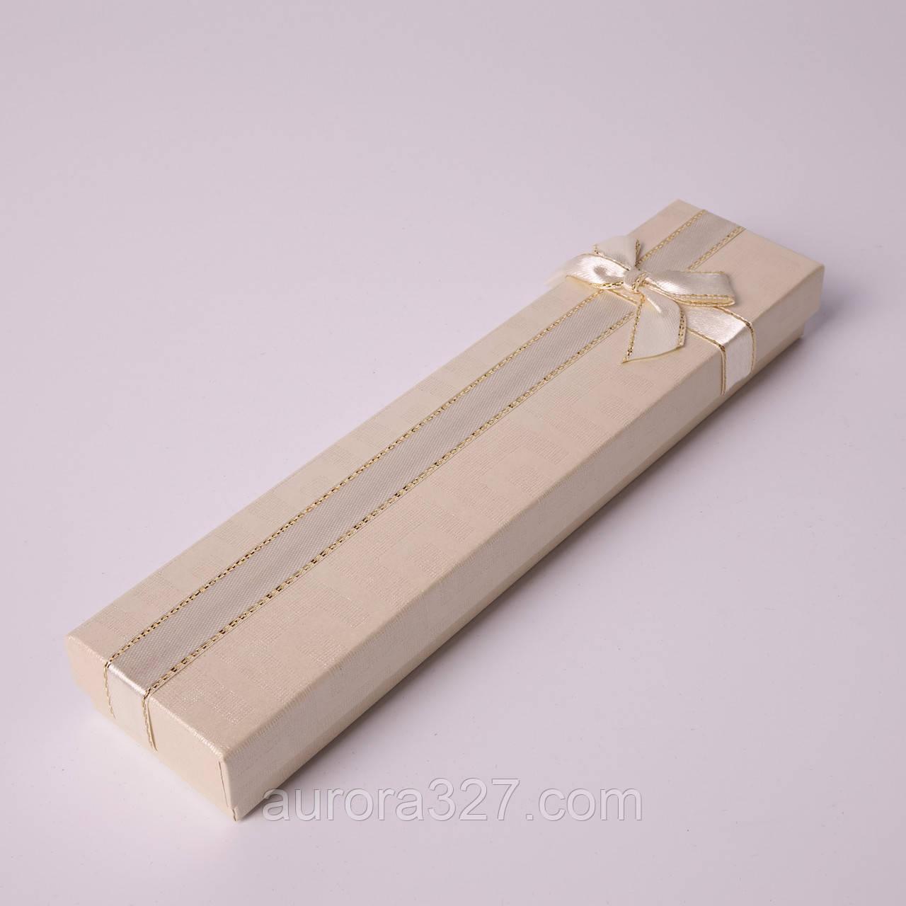 """Подарочная коробочка под браслет или цепочку """"Геометрия с бантом бежевая 20,5 х 4,5 х 2 см"""""""
