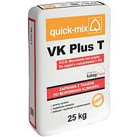 Кладочный раствор Quick-mix VK plus T для клинкерного кирпича ручной формовки с высоким водопоглощением