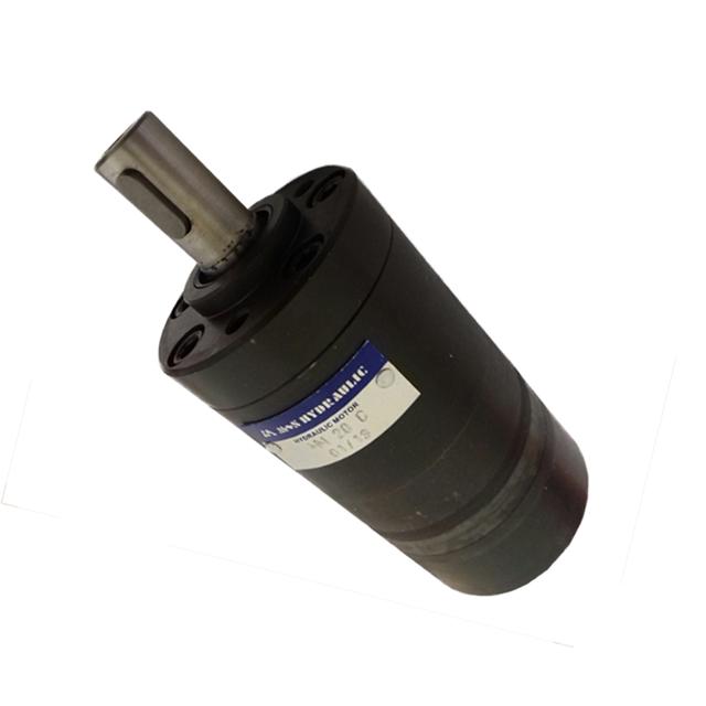 Гидромотор MM (OMM) 20 см3 M+S Hydraulic