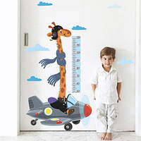 Детская виниловая наклейка Жираф ростомер (линейка роста в детскую комнату)