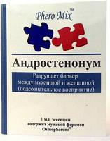 Андростенонум для мужчин мини-упаковка, 1 мл