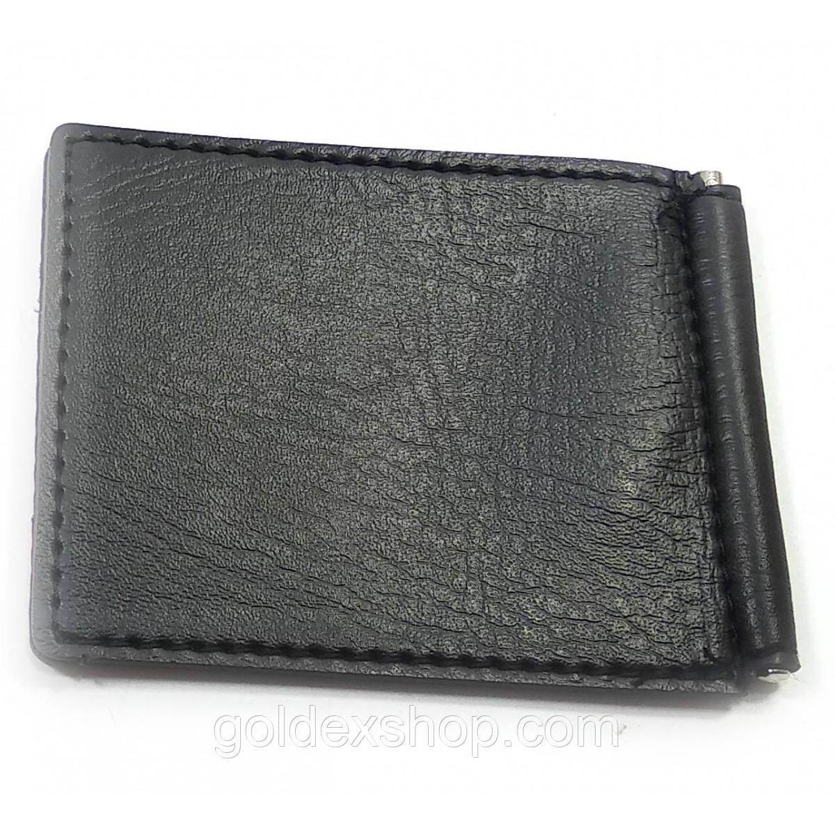 Зажим для денег -бумажник (металл-кожа) (11х8,5х0,5 см)