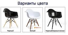 Кресло Тауэр Вуд, ножки Бук, пластик Голубой (СДМ мебель-ТМ), фото 2