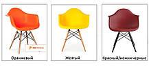 Кресло Тауэр Вуд, ножки Бук, пластик Голубой (СДМ мебель-ТМ), фото 3