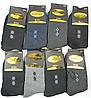 Термо мужские носки Корона 41-47