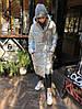 Пуховик-одеяло серебряный с варежками L/XL, фото 2