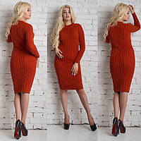 e4105a619ca Потребительские товары  Платье теплое вязаное в Украине. Сравнить ...