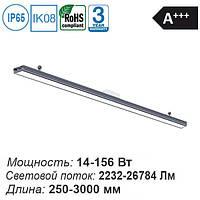 Светодиодный линейный светильник в профиле 50х24мм