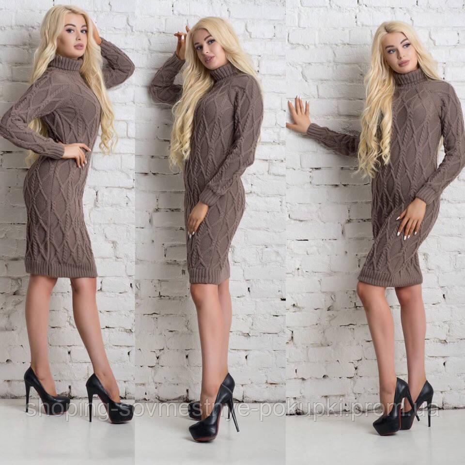 стильное вязаное платье купить в украине россии и снг низкая цена